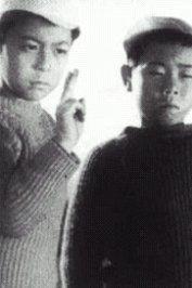background picture for movie Gosses de tokyo