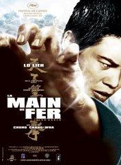 background picture for movie La main de fer