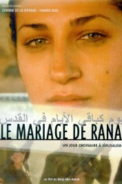 background picture for movie Le mariage de rana