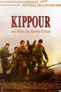 Affiche du film : Kippour