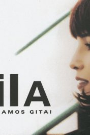 background picture for movie Alila