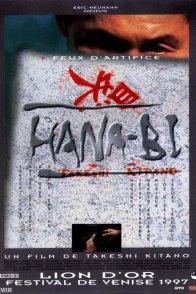 Affiche du film : Hana-Bi