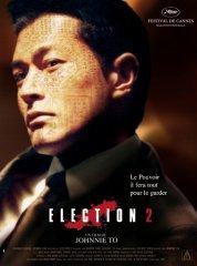 Affiche du film : Election 2