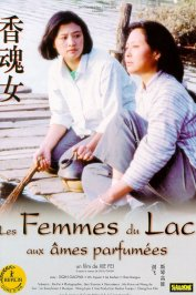 background picture for movie Les femmes du lac aux ames parfumees