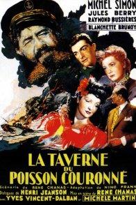 Affiche du film : La taverne du poisson couronne