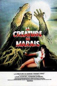 Affiche du film : La creature du marais