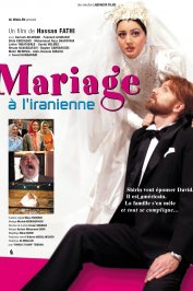 background picture for movie Mariage a l'iranienne