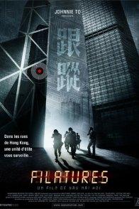 Affiche du film : Filatures