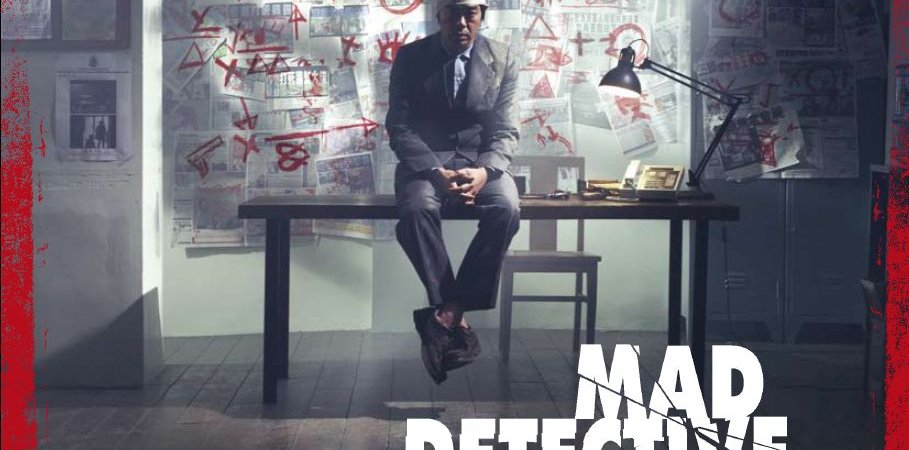 Photo du film : Mad detective