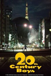 background picture for movie 20th Century boys