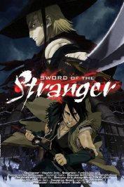 background picture for movie Sword of the stranger