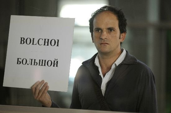 Photo dernier film Valeri Barinov