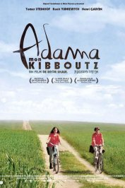 background picture for movie Adama, mon kibboutz