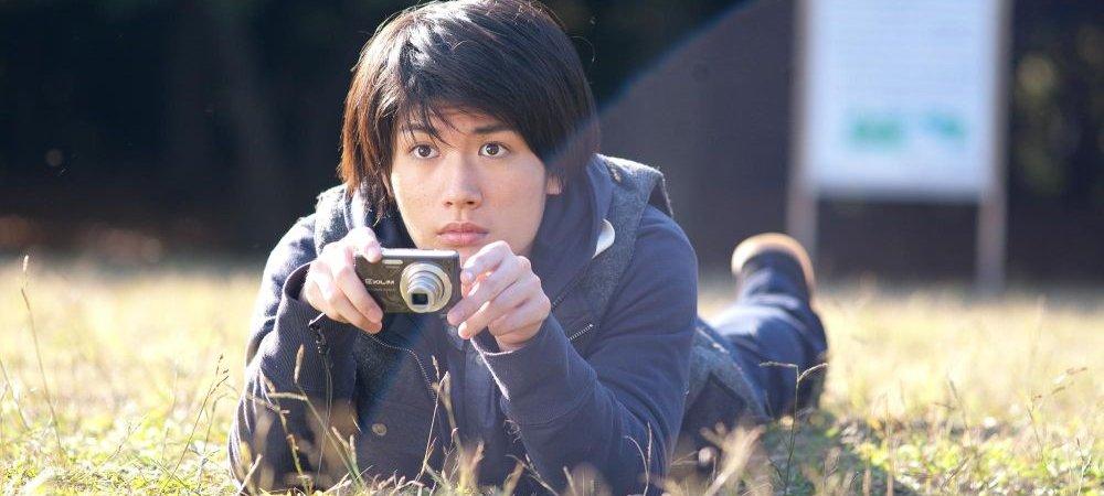 Photo du film : Tokyo Park