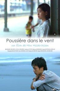 Affiche du film : Poussière dans le vent