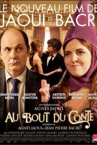 Affiche du film : Au bout du conte