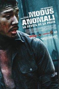 Affiche du film : Modus Anomali: Le réveil de la proie