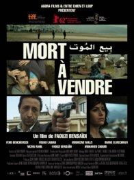 Photo dernier film Faouzi Bensaidi
