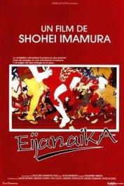 background picture for movie Eijanaika