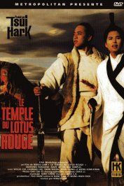 background picture for movie Le temple du lotus rouge
