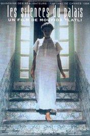 background picture for movie Les silences du palais