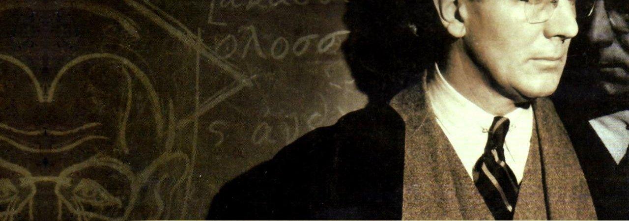 Photo dernier film  Ronald Howard