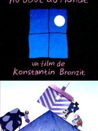Photo dernier film Pierre Blanchar