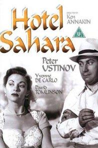 Affiche du film : Hotel sahara