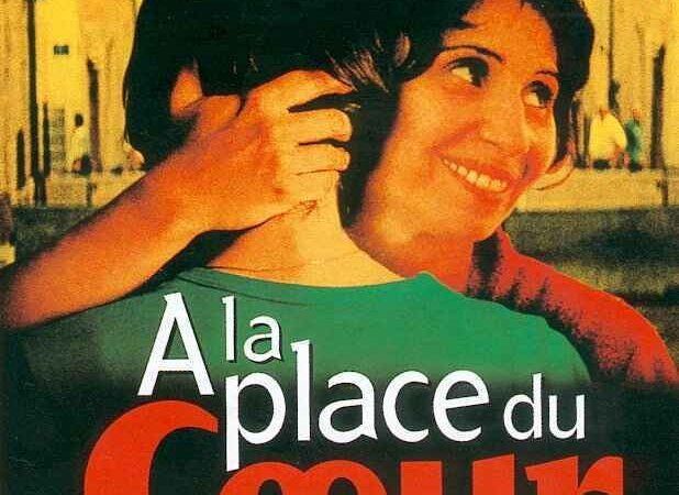 Photo du film : A la place du coeur