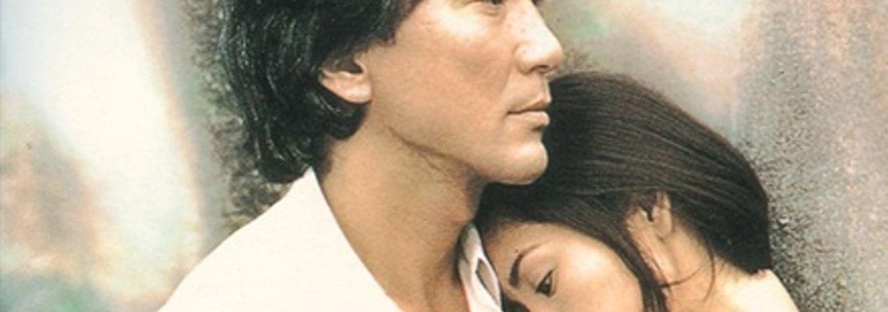 Photo du film : Lost paradise