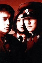 background picture for movie Joint security area