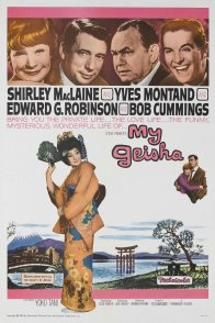 Affiche du film : Ma Geisha