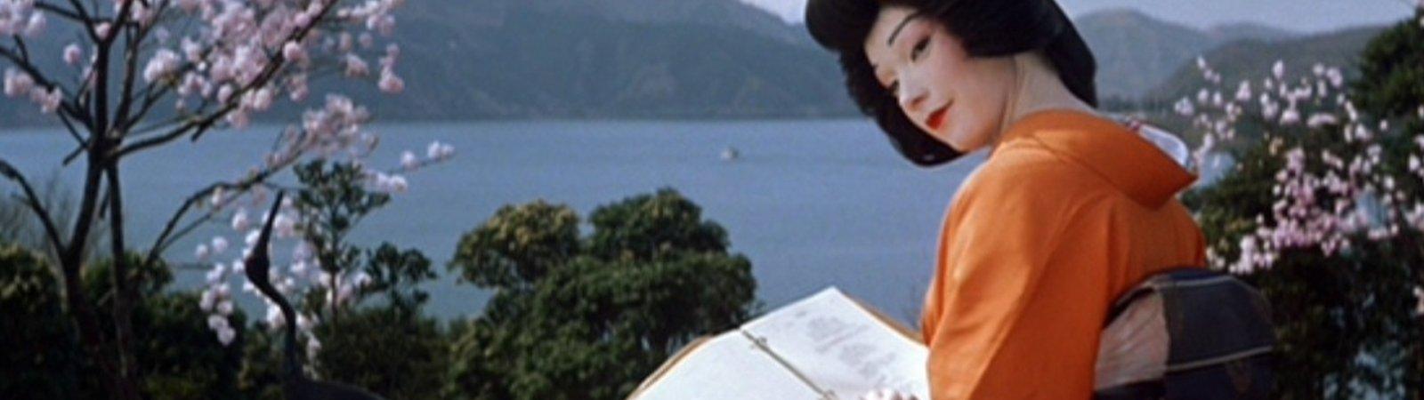 Photo du film : Ma Geisha