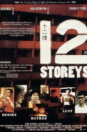 background picture for movie 12 storeys