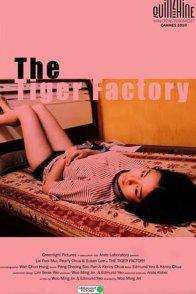 Affiche du film : Tiger Factory