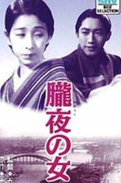 background picture for movie Une femme de Tokyo