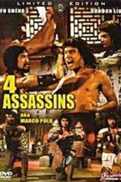 background picture for movie Marco polo le guerrier du kublai khan