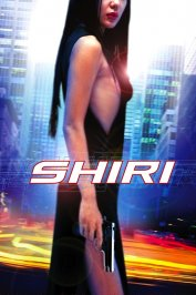 background picture for movie Shiri