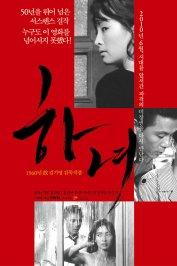 background picture for movie La servante
