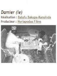 Photo dernier film Balufu  Bakupa Kanyinda